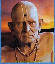 Swami 18