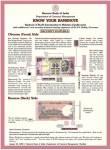 रु. ५० ची नोट