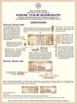 रु. ५०० ची नोट